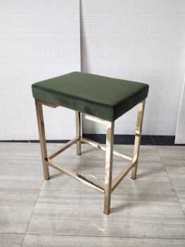 182918 - Counter Height Stool
